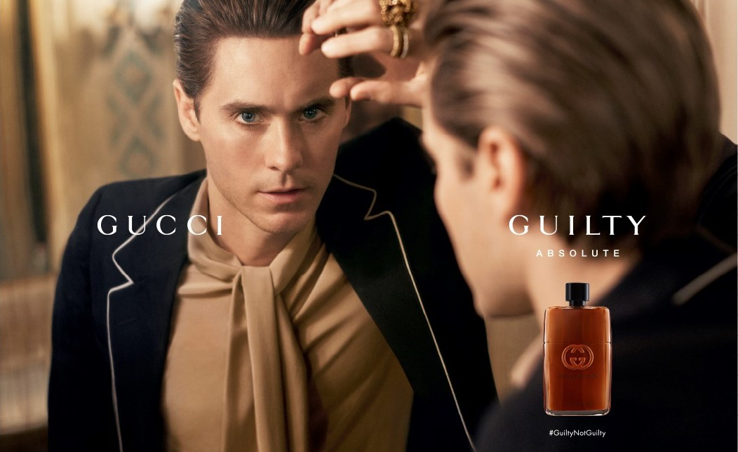 Gucci Guilty Absolute Landscape advert